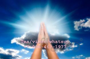 Помощь целителя, проблемы с восприятием мира