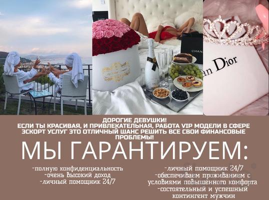 Работа москва для девушек в сфере услуг работа вахтой в екатеринбурге для девушки