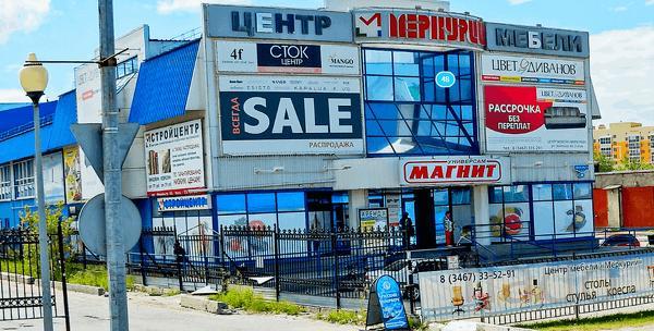 Действующий арендный бизнес в Ханты-Мансийске