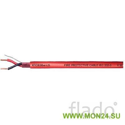 Кпсвэвнг(а)-ls 2х2х1,0 кабель для систем пожарной и охранной сигнализа