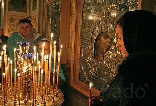 Уберу Черноту Души Помогу в Судьбе Северо Курильск