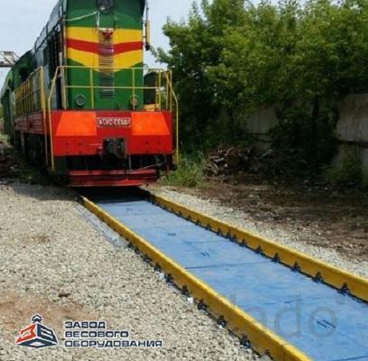 Железнодорожные вагонные весы для потележечного взвешивания в динамике