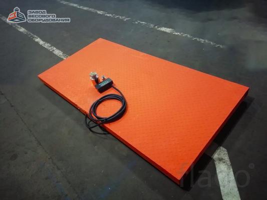 Весы платформенные электронные напольные ВП-П 3000 кг (3 тонны)
