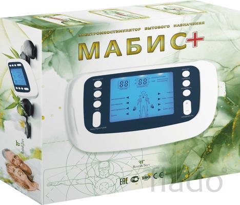 Мабис + электромиостимулятор бытового назначения