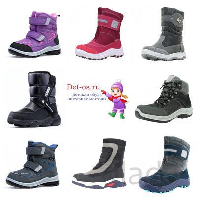 Детская обувь в Череповце - интернет магазин det-os.ru
