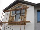 Утепление и отделка фасадов домов, коттеджей, любых зданий в Пензе и о