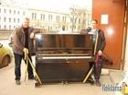 Перевозка пианино,рояля.Вся Москва и МО.