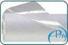 Пленка ПВД прозрачная, рукав (первичное сырьё)