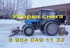 Услуги трактора мтз-82