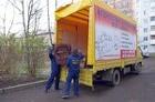 Квартирные переезды, грузчики в Смоленске