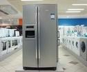 Ремонт холодильников Самсунг.