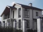 Комплекс услуг в области утепления и отделки фасадов.