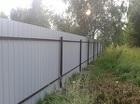 Забор из профнастила, навесы, ворота