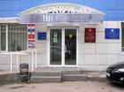 Продаю крыло в офисном центре Московское Шоссе / Санфировой