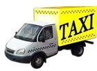 Такси грузовое Легенда