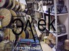 СПОЭВ – продажа судового кабеля