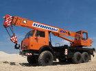 Услуги автокран 25 тонн на базе Камаз стр 22м 31м