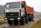 Запчасти МЗКТ (Волат) оригинальные белорусские с доставкой по России