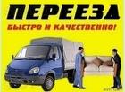 Такси грузовое Тихоновича