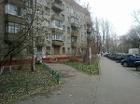обменяю -продам 3х-ком квартиру м-таганскя на 1ком и 2х-ком квартру
