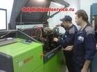 Ремонт форсунок двигателей Маз евро3/евро4