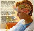 Новая профессиональная лечебно диагностическая технология в медицине