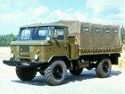Запчасти для ГАЗ-66