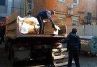Услуги-Вывоз и утилизация строительного мусора