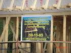 Строительство недорогих загородных домов и дач