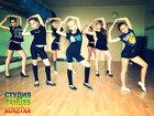 Dance MIX - современные танцы для девочек в Новороссийске