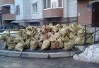 Вывоз строительного мусора, грузчики, газель