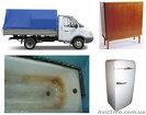 Вывоз утилизация мусора, мебели, пианино, холодильников, ванны, дивана