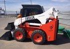 Мини погрузчик Digger (Felix950J)