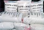 Карбамид,  на экспорт.