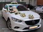 Заказ авто Мазда 6 на свадьбу