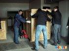Услуги грузчиков при переездах квартир,офисов