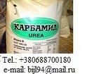 Карбамид, селитра, (минудобрения) по Украине и на экспорт.