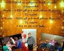 Ведущий (тамада), Dj, лазеры на свадьбу, юбилей, корпоратив - Пышма