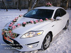 Белый Форд Мондео на заказ