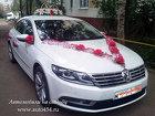 Заказ белый Фольксваген Пассат СС на свадьбу