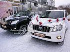 Кортеж джипов Тойота Ленд Крузер на свадьбу