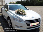 Заказ Пежо 508 на свадьбу