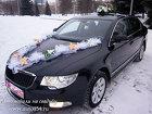 Автомобиль бизнес-класса на свадьбу недорого