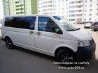 Заказ микроавтобуса Volkswagen Multivan