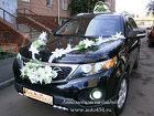 Прокат аренда Kia Sorento на свадьбу