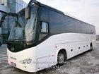 Заказ автобуса на 50 мест