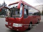 Заказ автобуса на свадьбу, Хендай Аеро