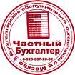 Ищу работу главным бухгалтером в Москве