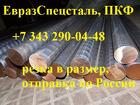 Электроды ОЗЛ-8 ОЗЧ