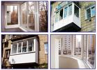 Пластиковые окна и остекление балконов